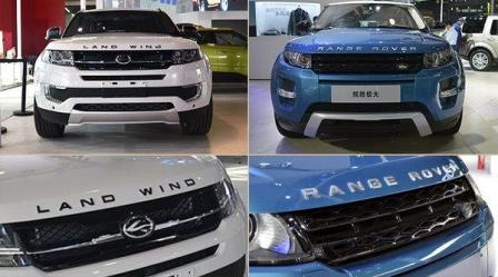 Landwind Q7 Versus Range Rover Evoque: difference not very clear (Photo : Reuters)